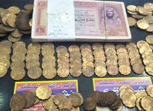 مطلوب عملات مصريه قديمه