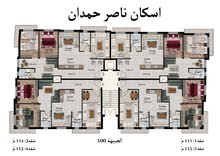 Jubaiha apartment for sale with 2 Bedrooms rooms
