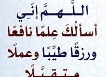 مُدرِّس أُردني في اللغةِالعربيةِ وآدابُها