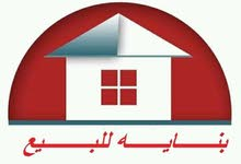 بناية 100م للبيع في منطقة الغدير