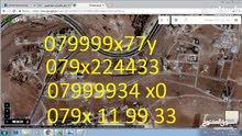 ارقام زين اورانج امنية v i p  للبيع في عمان