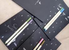 black sky note book