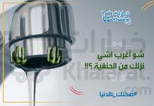 فلاتر ماء ( بسعر الجملة) مراحل حصرية!!!