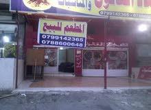 مطعم تواصي للبيع في الرصيفه حي الرشيد