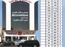 مكاتب تجارية فخمه بحي السلامه على شارع صاري بجوار بنك ساب مساحات مختلفه