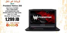 Seize the opportunity and get a New Laptop