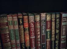 مجلدات دينيه للبيع تتكون من 20مجلد
