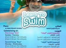 تعليم السباحه