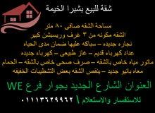 شقه للبيع بشبرا الخيمه الشارع الجديد محطه الفيلا
