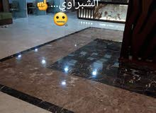 جلايه لتنظيف وتلميع جميع الأرضيات