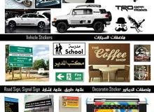 Advertising & Promotional Gift Printing
