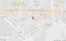 الجليب العباسيه شارع 51    55187871