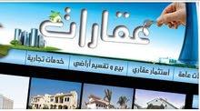 قطعه أرض المنشيه شرق مربع 13 قطعه عاديه الخدمات موجوده من مميزات