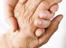 مطلوب رعاية مسنة ب4000