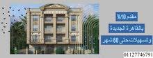 شقة للبيع 156م امامى ارضى بحديقة 121م فى بيت الوطن بالقاهرة الجديدة