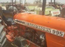 حراته ديفد براون 995 تشغل للبانه او لجاطه