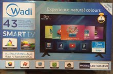 شاشة الوادي بحجم 43 بألوان ومميزات رائعة