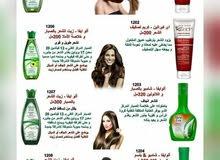 منتجات العناية بالشعر رجالي ونسائي