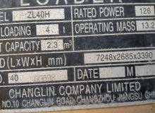 جرافة صيني /موديل 2005 / حجم 950 /نظيف جاهز للعمل