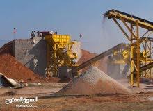 للبيع كسارة احجار جابرو في سلطنة عمان مسقط