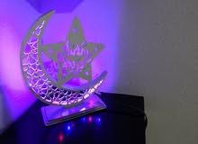 رمضان احلى مع لوحة مضاءة وريموت تحكم بالاضاءة فقط 85 ريال