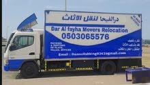 Daralfayha Movers