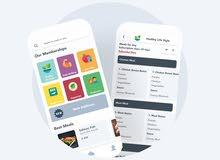 تصميم واجهات تطبيقات موبايل UI/UX
