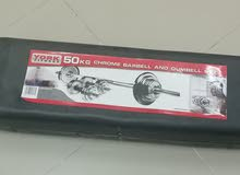 50kg barbell set