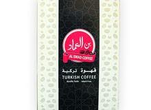 بن العماد