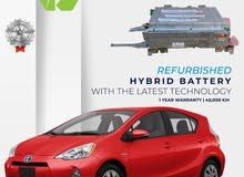 Refurbished Hybrid Batteries with warranty بطاريات هايبرد مجددة مع كفالة