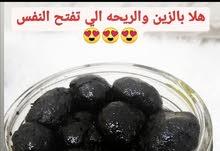 بخور اماراتي ومعمول