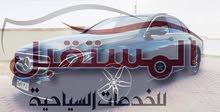 مرسيدس بنز للايجار باقل الاسعار في مصر من شركة المستقبل