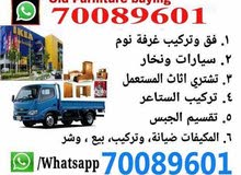 low price movers and packers services qatar