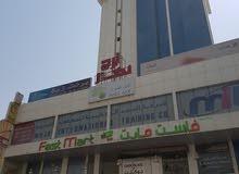 مكاتب رخيصه للايجار