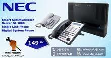 نظام المقسم المتطور من NEC للشركات الكبيرة والمتوسطة