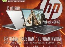 لابتوب HP Probook 450 G5 بكفالة DISCOVERY