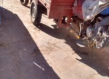 متر نقل ابو بودي  ثلاث عجلات