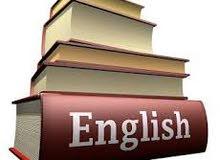 تعليم دورة اللغة الانجليزيه