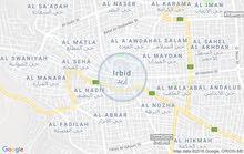 مكتب للبيع او الإيجار الموقع شارع بغداد اربد