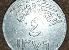 عملة من الفضة عام 1376 ه