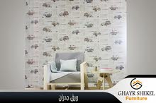 There is New Wallpapers at a special price