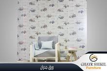 ورق الجدران الكوري 16 متر مربع شامل تركيب وتوصيل ضمن عمان