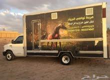 عربة خيول بكامل التجهيزات للبيع