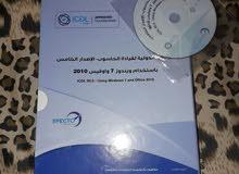 المجموعة الكاملة للرخصة الدولية لقيادة الحاسوب I CDL LIBYA للبيع
