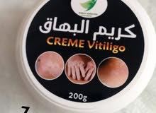 Crème tabi3i li3ilaj labhag otohide lone lbachra