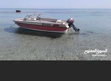 قارب أو محرك