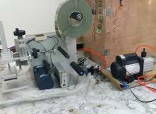 ماكينة لصق ليبل