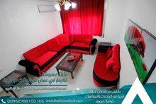 شقة مفروشة بالكامل فاخرة للايجار في عمان\المدينة الرياضية