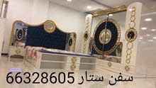 Others for sale available in Farwaniya