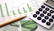 محاسب لمنشأت صغيرة متوسطة ومحلات تجارية تقديم اقرارات